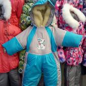 Зимний детский комбинезон трансформер на овчине