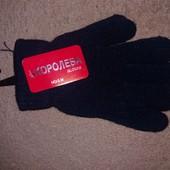 Тепленькие перчаточки.