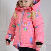 Курточка зимняя на флисе девочке