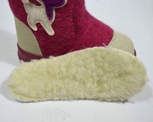 Валенки, сапоги зимние м.мичи арт.9428a-13 олененок, бордовый-бежевый фото №6