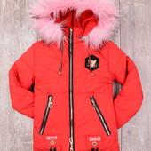 Дешевле- нет! зимняя курточка для девочки. 2-16лет