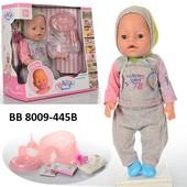 Пупс, кукла, с горшком, памперсом, соской, 42см