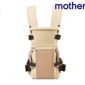 кенгуру слинг переноска Mothercare 3-12 кг Англия