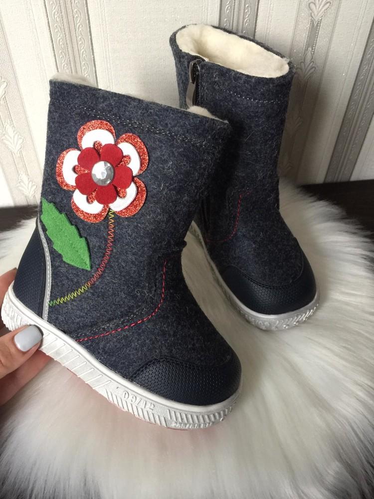 Зимние сапоги валенки для девочки 24 р фото №1