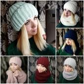 Теплые объемные шапочки) Есть комплектом: шапка+шарф-хомут! Мои фото. Выкуп 15.12 Есть остатки!