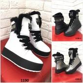 Зимние ботинки в стиле РР натуральная кожа