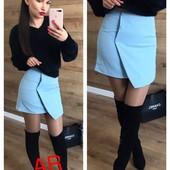 Женская стильная юбка