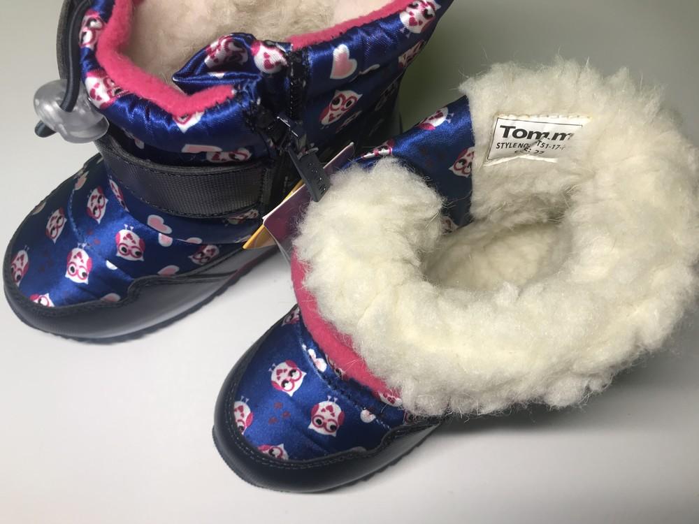 Дутики сапоги сноубутсы зима на девочку тм tom.m 23-30 р фото №12