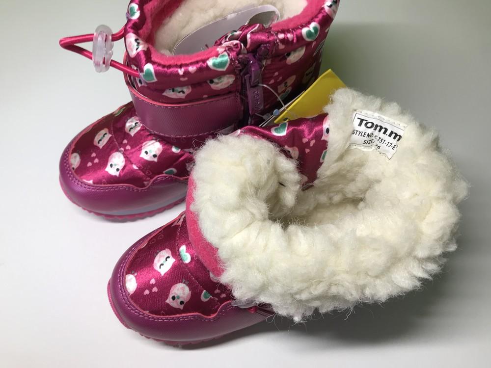 Дутики сапоги сноубутсы зима на девочку тм tom.m 23-30 р фото №17