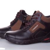 Ботинки Сапоги Зимние Мужские 40-45 р