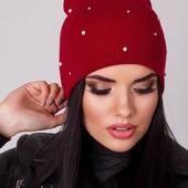 Стильная женская удлиненная шапка с бусинами, расцветки в наличии