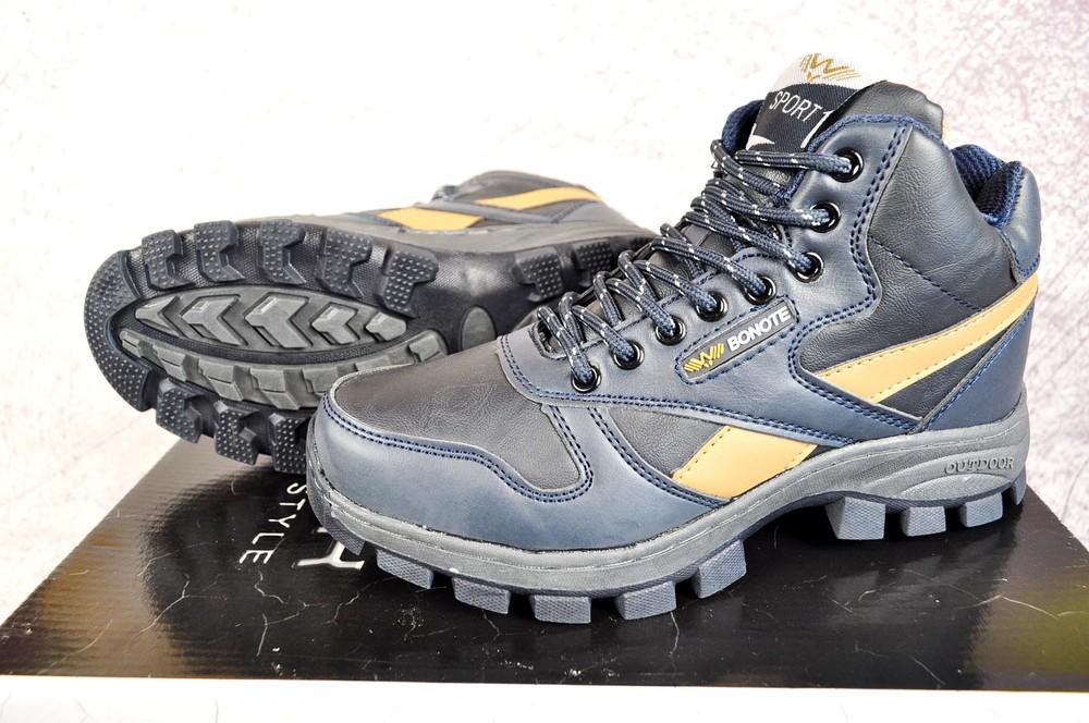 Ботинки зимние bonote sport dark blue фото №6