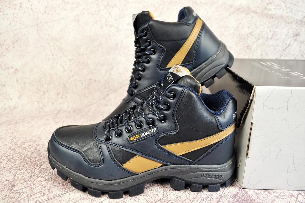 Ботинки зимние bonote sport dark blue фото №2