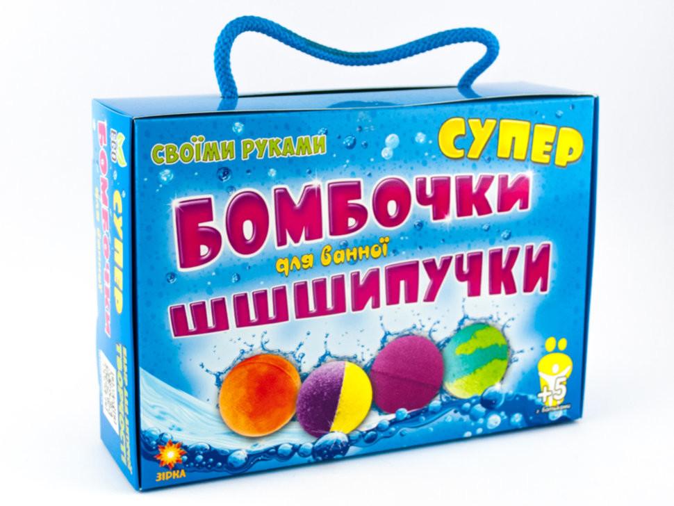 Супер-бомбочки для ванной шипучки фото №2