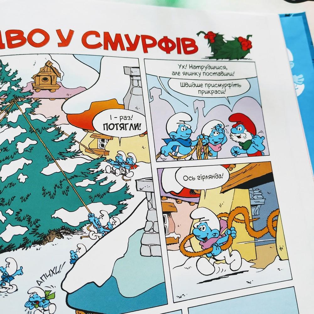 Різдво у смурфів : комікси. peyo фото №3