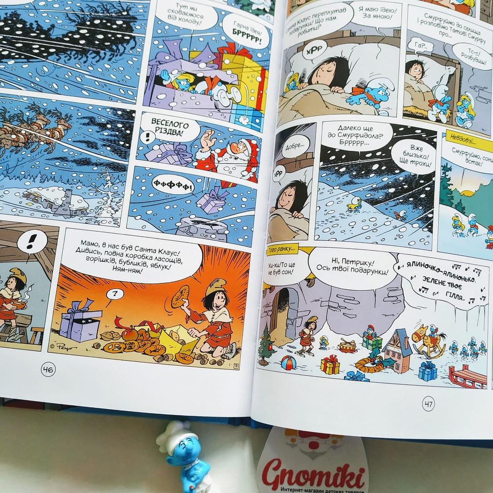 Різдво у смурфів : комікси. peyo фото №5