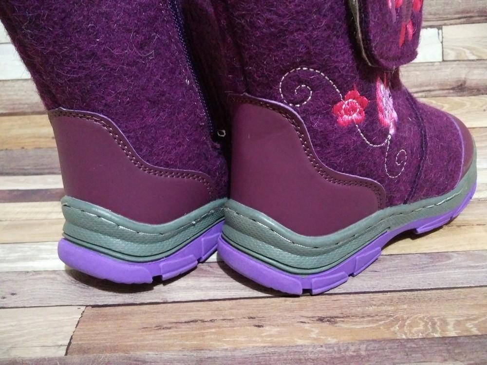 Валенки войлочные для мальчика и девочки 27-38р серые, фиолетовые, синие фото №9