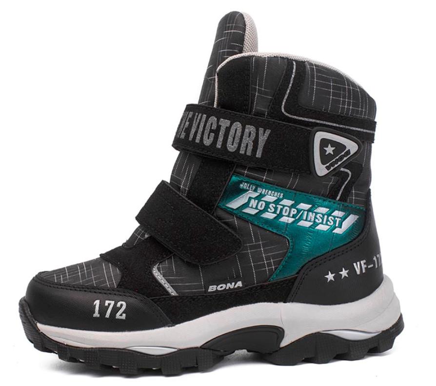Лучшая цена! детские зимние ботинки, размер 33, 34, 35, 36 фото №1