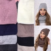 Набор шапка и шарф качество супер !!! Много расцветок !!