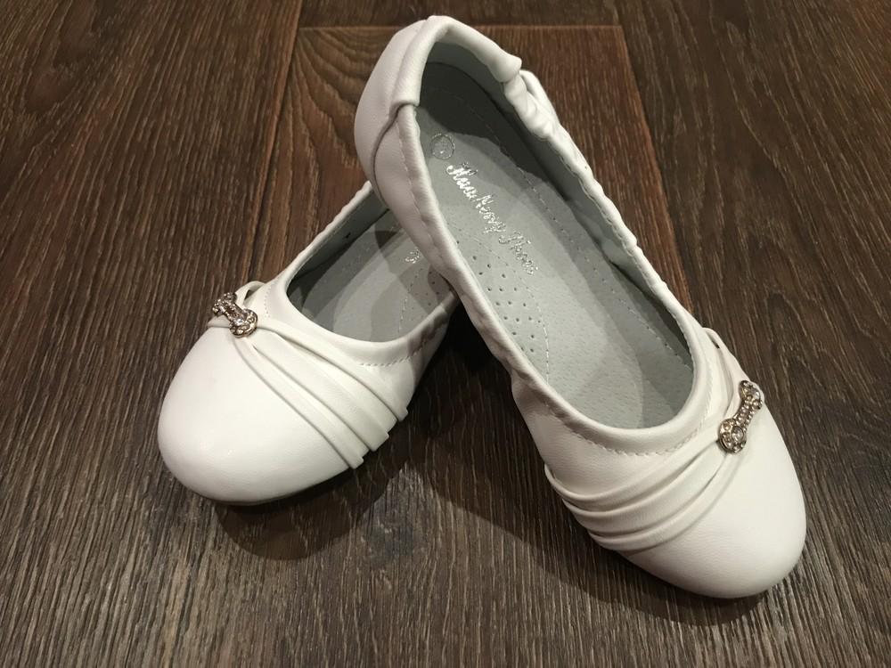 Туфли балетки девочка тм леопард 26-31 р фото №18