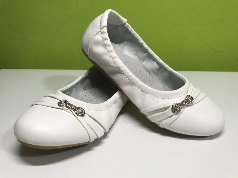 Туфли балетки девочка тм леопард 26-31 р фото №7
