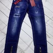Стильные джинсы для девочек 134-164 Венгрия Grace. НЕ утепленные.