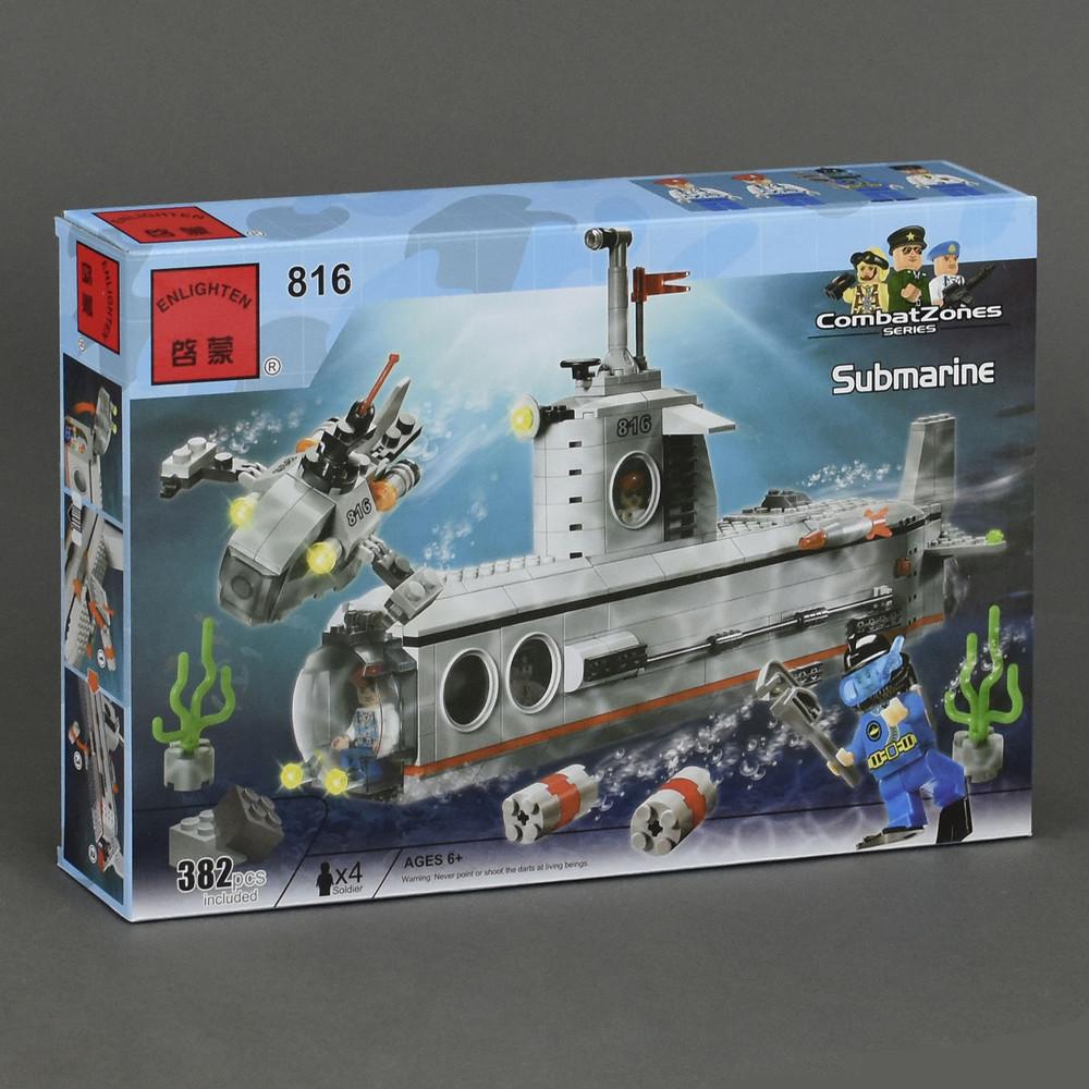 Брик 816 субмарина подводная лодка конструктор brick enlighten combat zones фото №4