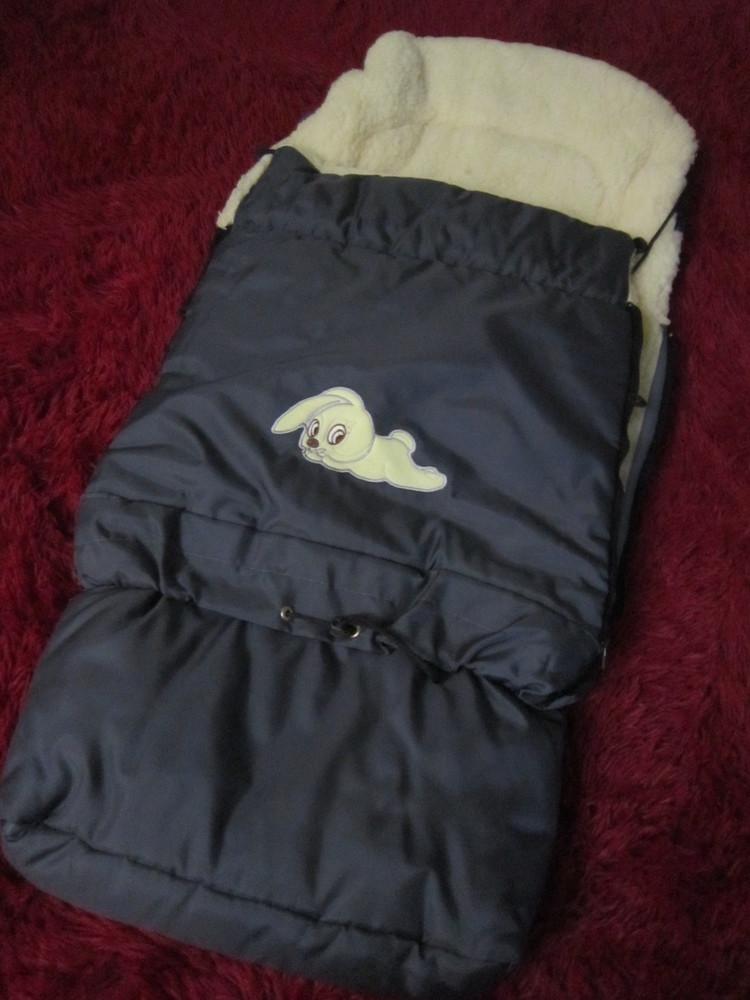 Теплый конверт- трансформер на овчине в коляску/санки от рождения до 3 лет фото №2