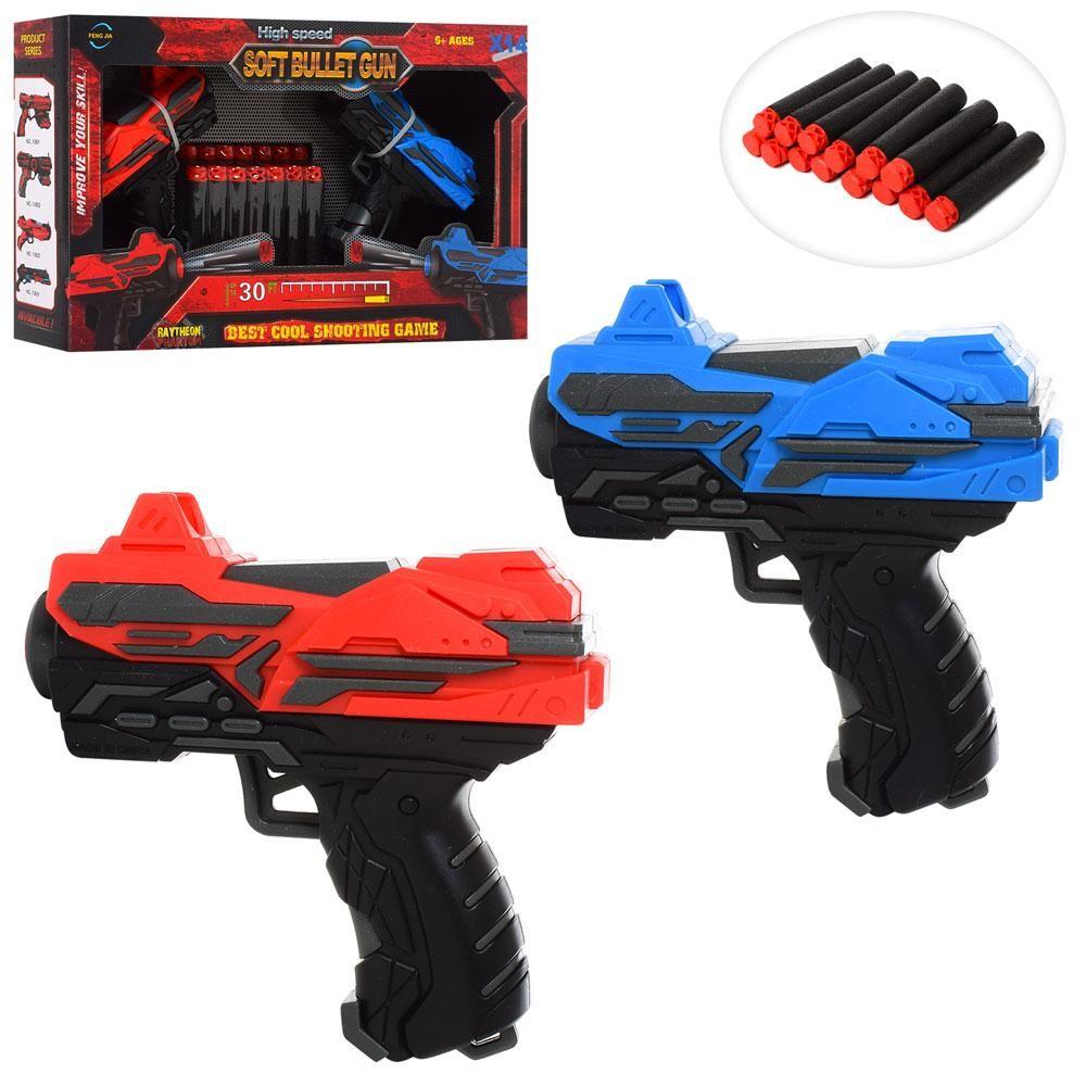 Детский игровой пистолет бластер fj422 фото №1