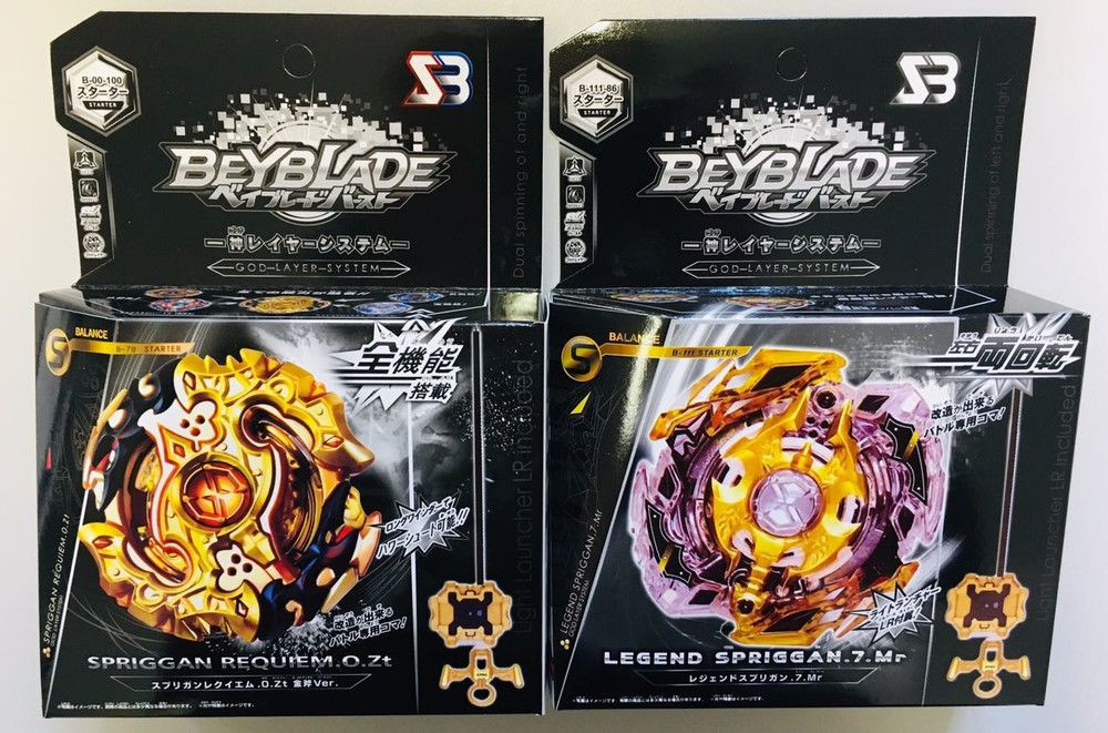 Beyblade бейблейд gold limited edition в00/в100 фото №1