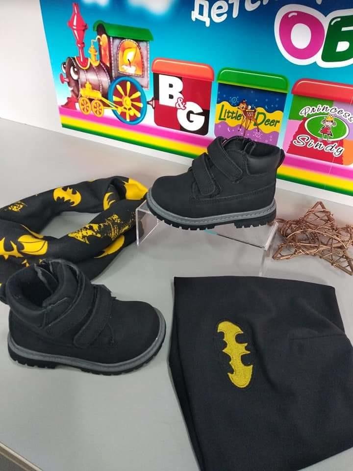 Демисезонные, замшевые ботинки для мальчика фото №1