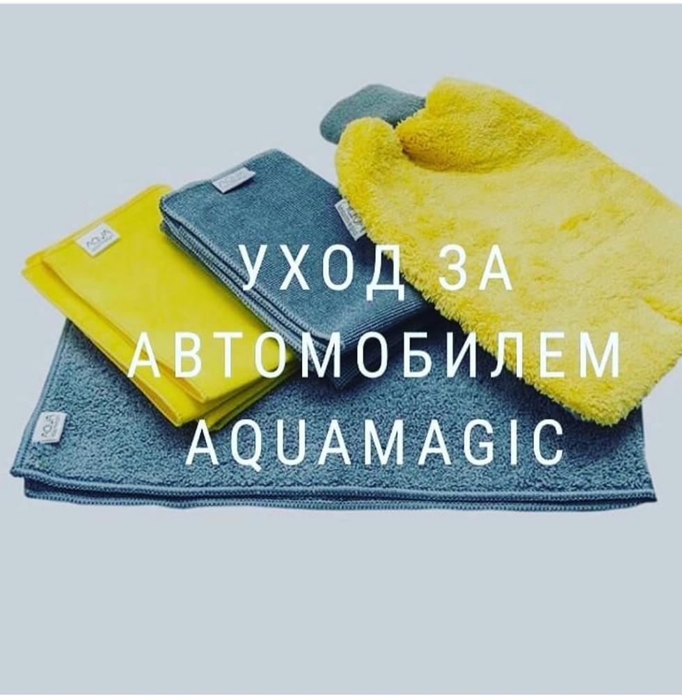 Greenway набор aquamagic luxs уход за автомобилем без химии фото №1
