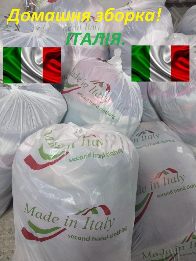 Секонд хенд італія домашня зборка.безкоштовна доставка. фото №1