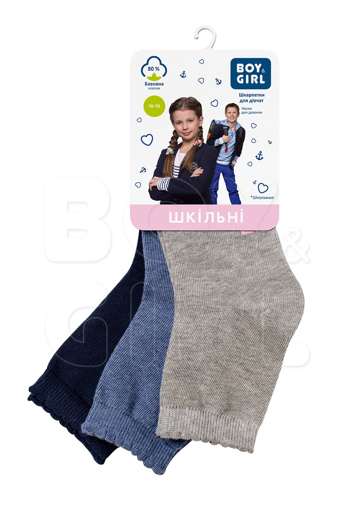 Носки для девочек, 3 в 1, размер от 18 до 25 см. фото №1