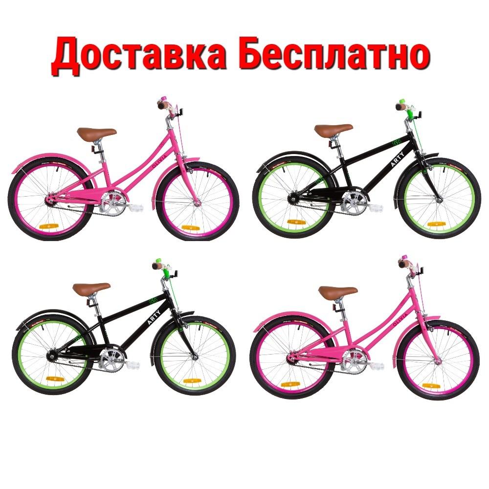 Велосипед детский 20 дюймов гарантия 18 месяцев фото №1
