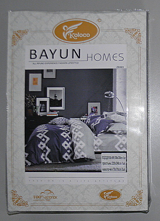 Комплект постельного белья евро размер koloco фото №1