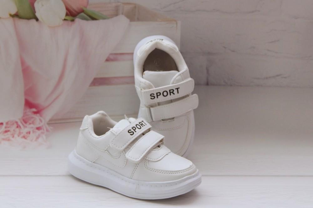 Модные белые кроссовки для девочек и мальчиков фото №1