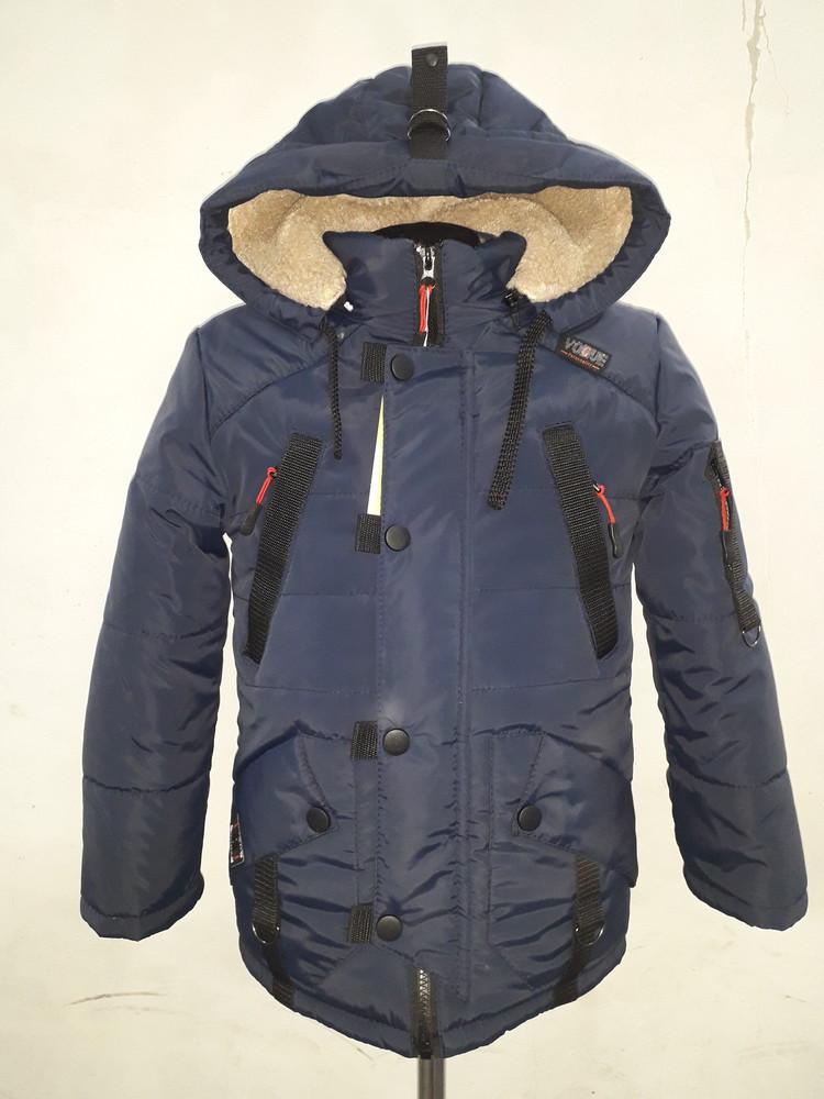 Зимняя куртка м15 для мальчиков фото №1