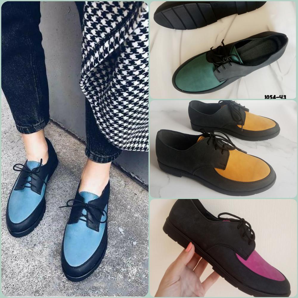 Яркие женские кожаные туфли броги из кожи  crazy hors фото №1