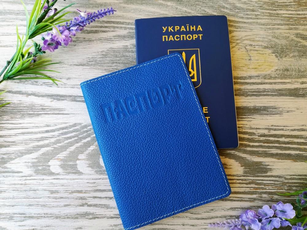 Обкладинка для паспорта кольору електра (синя) фото №1