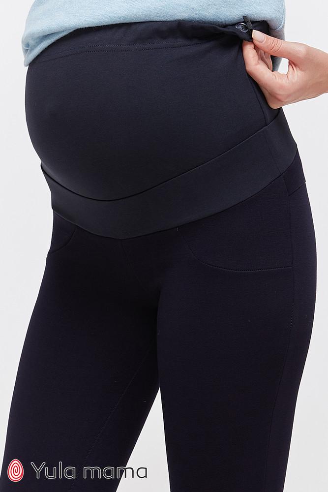 Брюки-лосины теплые на меху для беременных темно-синие фото №1