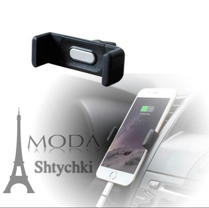Универсальный держатель для всех телефонов в авто, регулируется, вентиляционная розетка фото №1