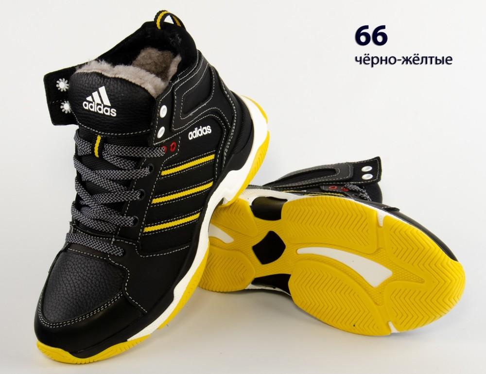 Детские зимние теплые ботинки adidas 66 черно/жёлтые (реплика) фото №1
