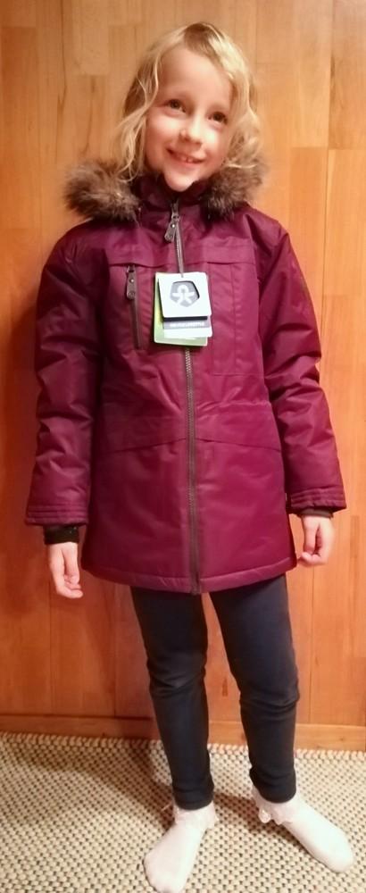 Куртка color kids фото №1