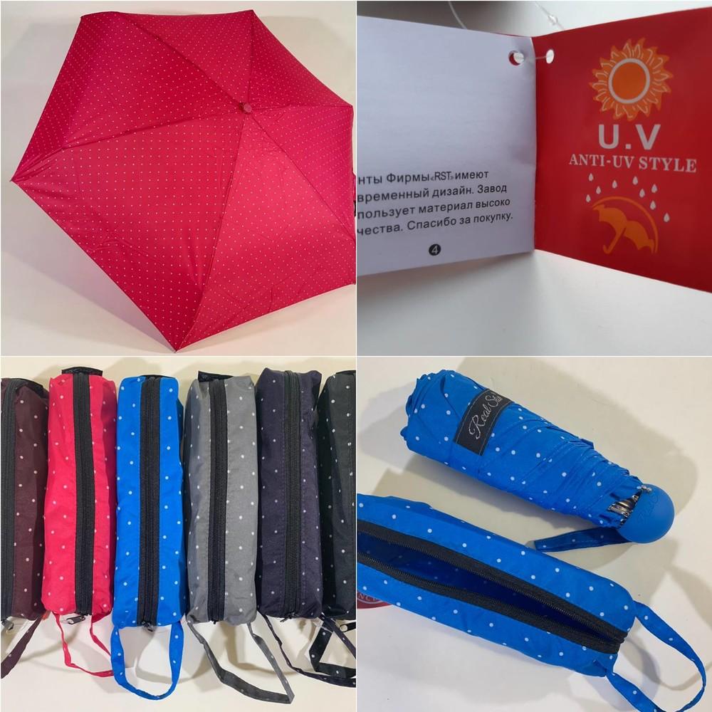 Детский складной подростковый мини зонт в чехле- пенале для девочки фото №1