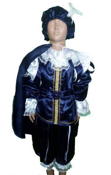 """Детский карнавальный костюм """"принц"""" фото №1"""
