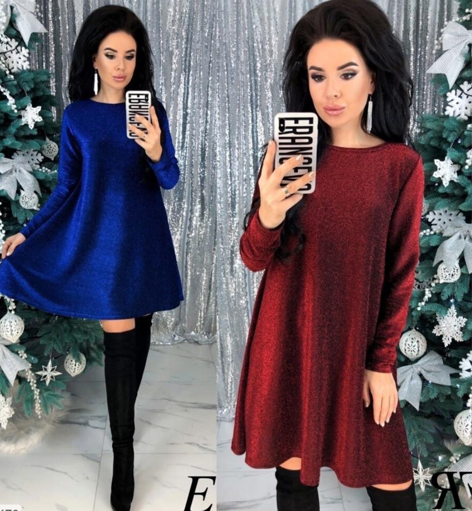 Вечернее блестящее люрексовое платье-трапеция фото №1