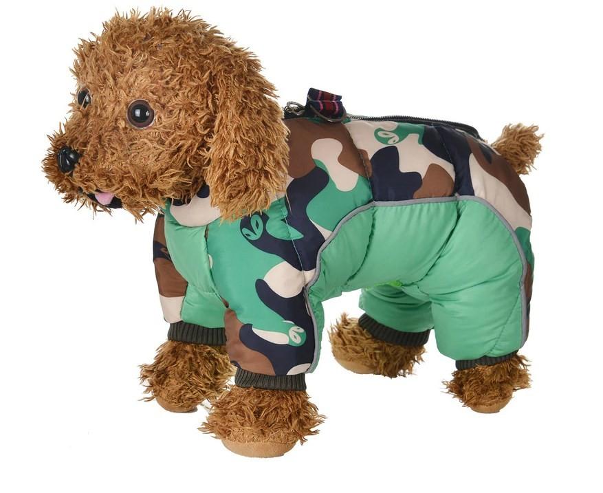 Зимняя куртка для собак до 5кг. фото №1