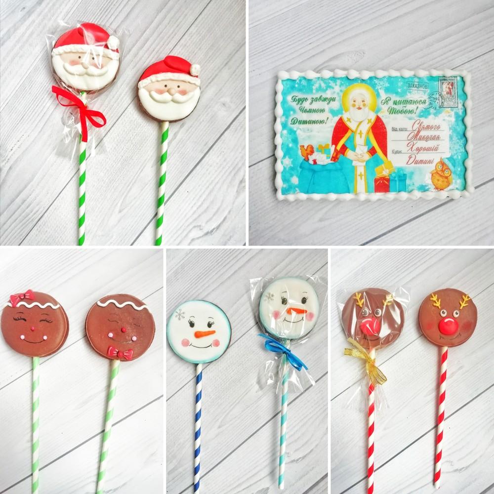 Имбирные пряники сладкий подарок на день святого николая и новый год фото №1