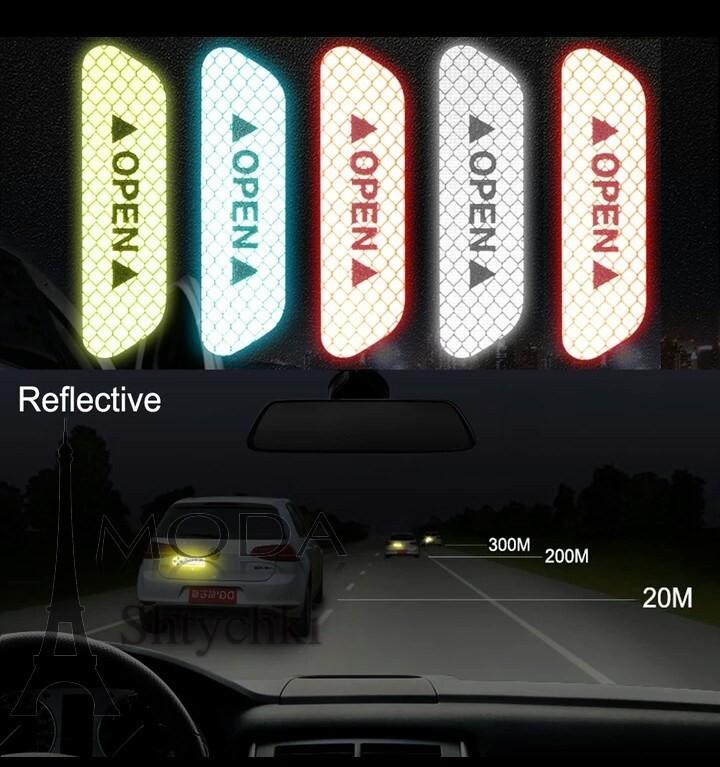 Светящие наклейки, клеиться на дверь автомобиля фото №1